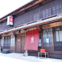 Guest House Yanagiya