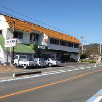 Shimanami Ryokan