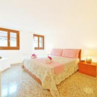 Sant'Aponal Apartment Rialto