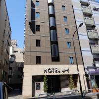 Hotel Rei