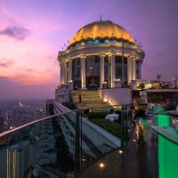lebua at State Tower (The World's First Vertical Destination)
