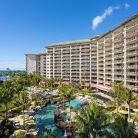 Hyatt Residence Club Maui, Kāʻanapali Beach