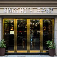 King's Hotel