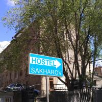 Hostel Sakharov & Tours