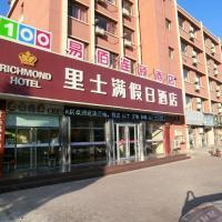 Richmond Hotel Qinhuangdao
