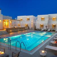 Ξενοδοχείο Περιγιάλι