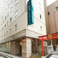 Sotetsu Fresa Inn Tokyo Kinshicho