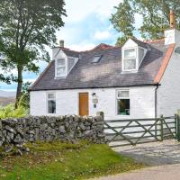 Cleughbrae Cottage