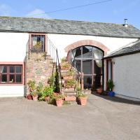 Keld House Farm