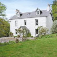 Kirkmichael House