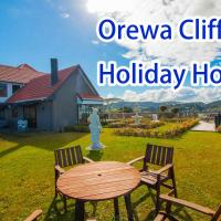 Orewa Cliff Top