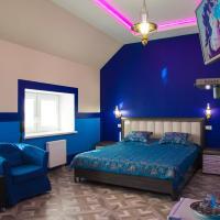 Razguliay Inn