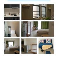 Ai Di Si Yang Sheng Apartment