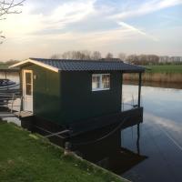 Waterhut Aduarderzijl