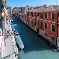 Design Venice