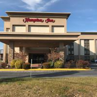 Hampton Inn Winchester-University/ Mall