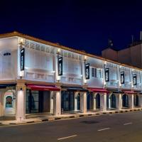 Hutton Central Hotel By PHC