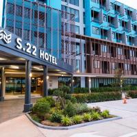 S.22 Hotel Suratthani