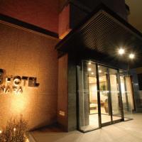 AB Hotel Nara