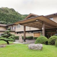 一ノ俣温泉グランドホテル