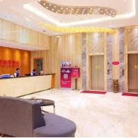 Meisi Baili Hotel