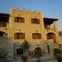 Atha-Tina:Traditional Stone Homes