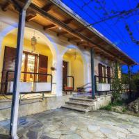 Koronios House