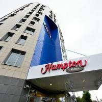 Отель Hampton by Hilton Воронеж