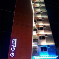 G-Galyx Inn Hotel