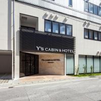Y's CABIN&HOTEL Naha Kokusai Street