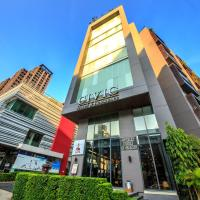 Civic Horizon Hotel & Residence