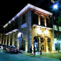Chios City Inn
