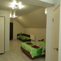 Guest House Chemodan