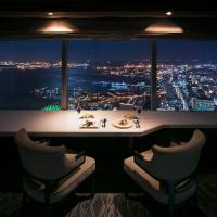 Yokohama Royal Park Hotel, hotel em Yokohama