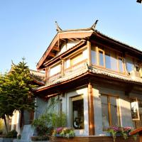 Liuxi Holiday Guest House