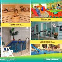 Hotel Zatyshny, готель у Скадовську