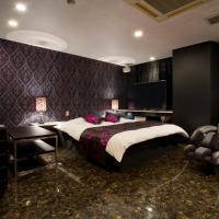 Jaguar Hotel Arima (Adult Only)