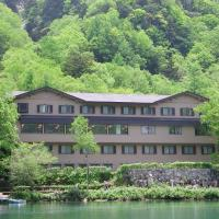 Taishoike Hotel