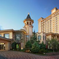 Chateau Star River Pudong Shanghai
