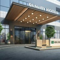 Ganglun Kaiyi Hotel