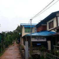 Cham Mya Thida Guesthouse - Burmese Only