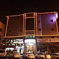 Al Qasr Almomayaz Aparthotel