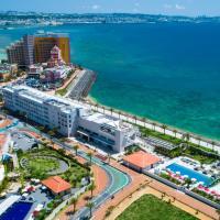沖繩北谷希爾頓逸林飯店(DoubleTree by Hilton Okinawa Chatan Resort)