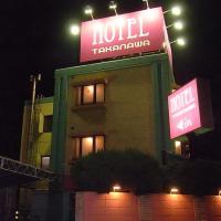 Hotel Takanawa (Adult Only)