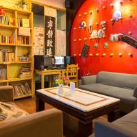 上海藍山青年旅舍-外灘店