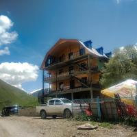 Ushguli Panorama Guest House