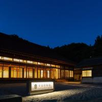 Hiraizumi Club~farm&resort~