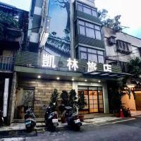 Kae Lin Hotel