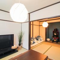 Osaka Bay Guest House