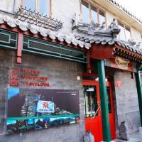 Beijing Downtown Travelotel、北京市のホテル